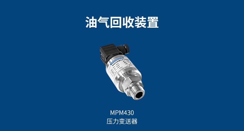 油气回收装置.jpg
