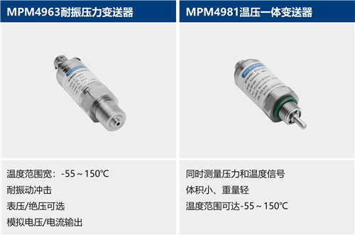 发送机压力传感器   双余度压力传感器   双余度压力变送器   航空压力变送器   航空压力传感器