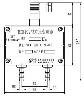 差压传感器|微差压传感器变送器|差压变送器外形结构图