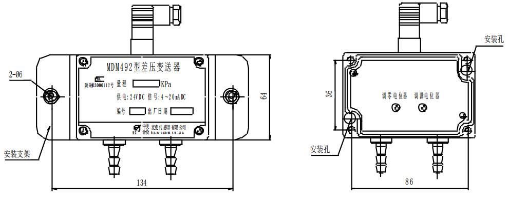 差压传感器|微差压传感器变送器|差压变送器应用示例图
